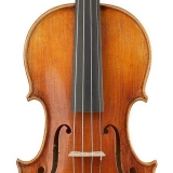 Студенческие скрипки