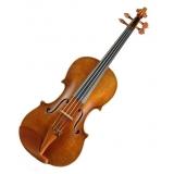 Старинные скрипки