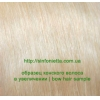 Волос 31 дюймов конский монгольский для смычков (в косе) - 0,5кг